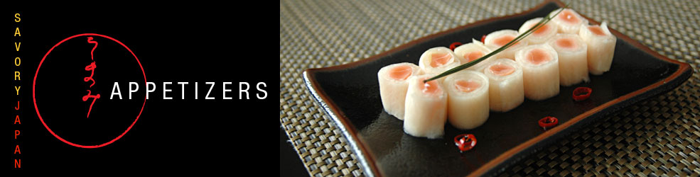 Savory japan authentic japanese food easy and authentic recipes forumfinder Gallery